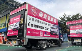 車身廣告|車貼|小巴廣告|的士廣告