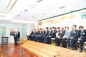 香港貨車商會第六屆理事就職典禮暨聯歡晚宴